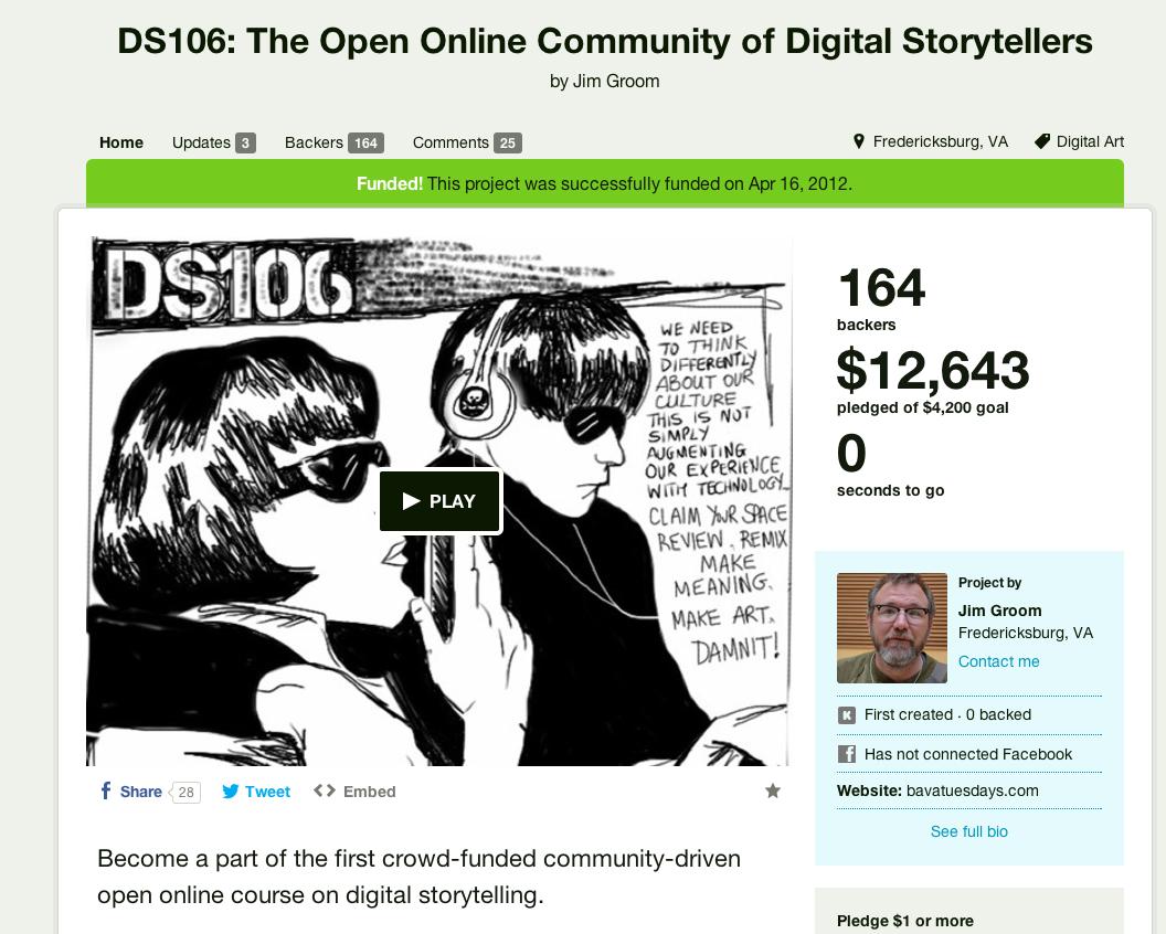Kickstarter DS106